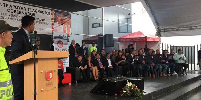 Continúa la celebración de los 203 años de Independencia de Cundinamarca